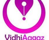 Cfp: LEGAL VIDYA: An Imprint of VidhiAagaz (BOOK BEARING ISBN): Submit by 10th july: Publication  Fee (900 INR)