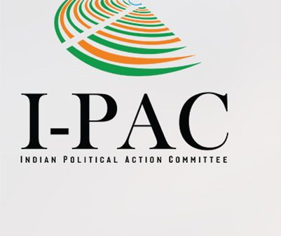Invitation to join National Agenda Forum as Part Time Associates : I-PAC